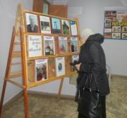 """Культура возрождается благодаря конкурсу """"Культурная мозаика"""""""