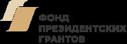 """""""Фонд Тольятти"""" открывает """"Центр компетенций НКО""""."""