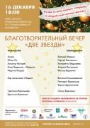 Вместе поможем Екатерине Дербеневой!