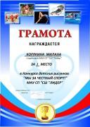 «Культурная мозаика» Фонда Тимченко действует в любых условиях.