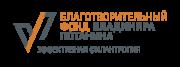 Сотрудники ТПП г. ТОльятти занимаются личной благотворительностью.